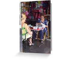 """"""" Stitched up"""" Greeting Card"""