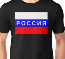 flag of Russia Unisex T-Shirt
