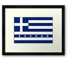 flag of Greece Framed Print