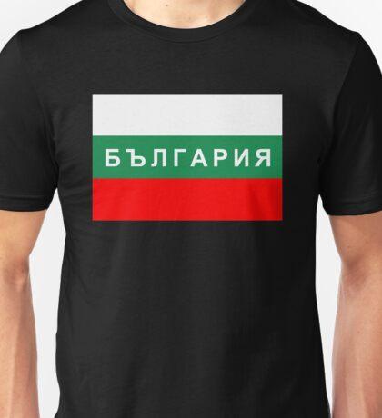 flag of bulgaria Unisex T-Shirt