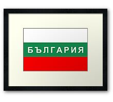 flag of bulgaria Framed Print