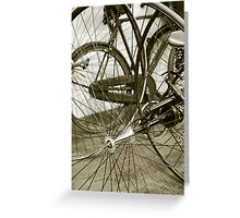 Spoked Greeting Card