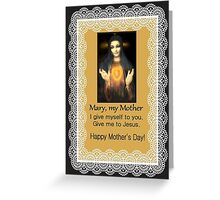 Mother's Day to a mother truly devoted Greeting Card