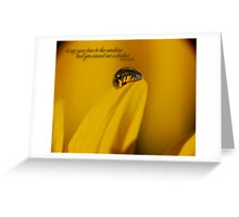 Double sunflower Greeting Card