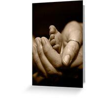 Cradled (sepia) Greeting Card