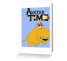 The Last Adventurer Greeting Card