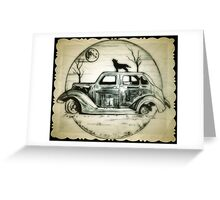 Car, wolf drawing Greeting Card