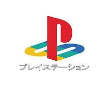 プレイステーション Playstation by Ja5on33