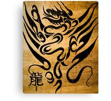 The Dragon 2 Canvas Print