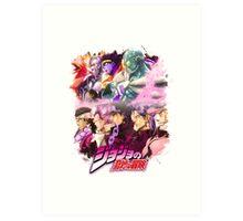JoJo's Bizarre Adventure - Stardust Crusaders Japanese Logo Art Print