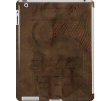 Hero of Canton iPad Case/Skin