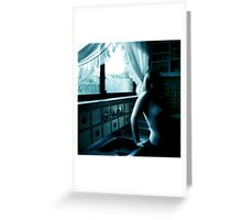the nights you stayed always ended this way Greeting Card