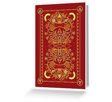 Card Back 3 - Hylian Court Legend of Zelda Greeting Card
