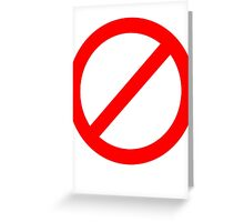 No Zombies Greeting Card