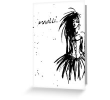 sshhh Greeting Card