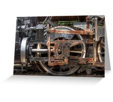 Highly Mechanical Greeting Card