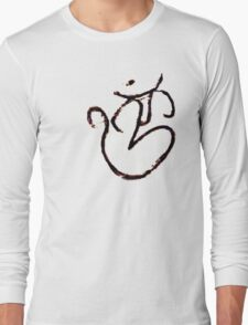 Graffiti Om T-Shirt