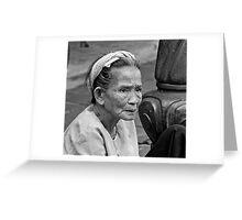Wrinkles Of Age Greeting Card