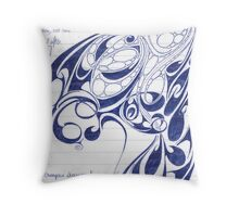 Boring meeting Throw Pillow