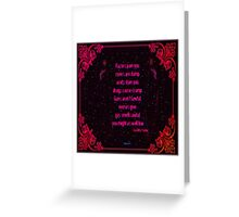 Might As Well Live - Dorothy Parker (ruby) Greeting Card