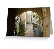Entrance to Greek Quarters Greeting Card