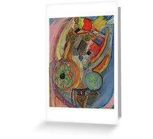 We Us Our Universe Greeting Card