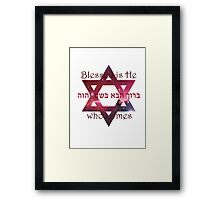 Blessed is He who comes Framed Print