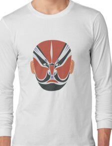 china mask 2 Long Sleeve T-Shirt