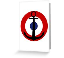 Roundel of the French Naval Aviation  Greeting Card