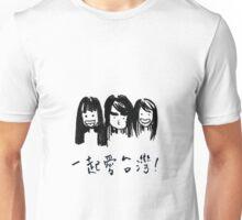 Love Taiwan together! T-Shirt