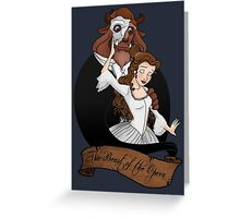 The Beast of the Opera Greeting Card