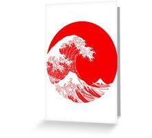 Hokusai, Kanagawa great wave Greeting Card