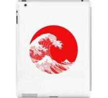 Hokusai, Kanagawa great wave iPad Case/Skin