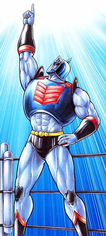 Ultimate Muscle Anime  TV Tropes