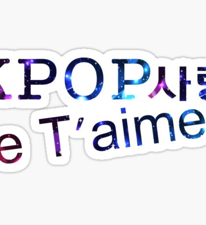 Je t'aime KPOP SARANG Sticker