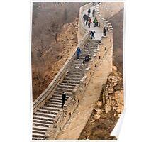 The Great Wall Of China At Badaling - 9 - A Close Up ©  Poster