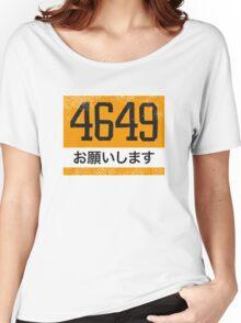 Yoroshiku (4649) Onegai Shimasse Women's Relaxed Fit T-Shirt