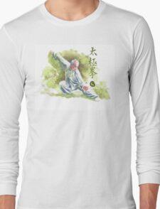 Tai Chi Chuan Long Sleeve T-Shirt