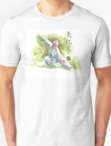 Tai Chi Chuan Unisex T-Shirt