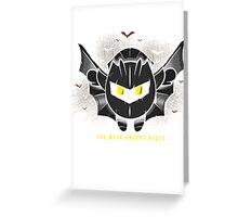 The Meta Knight Rises Greeting Card