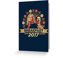 Breakfast 2017 Greeting Card