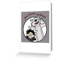 Jon Snow and Ghost Greeting Card