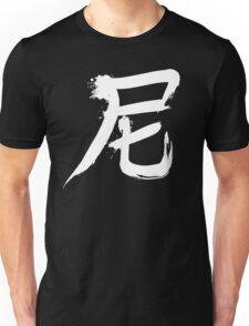 The Amars (White) Unisex T-Shirt