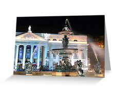 Rossio.Lisbon Greeting Card