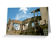 A-bomb dome - Hiroshima Greeting Card