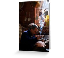 Turkish Copper Engraver Greeting Card