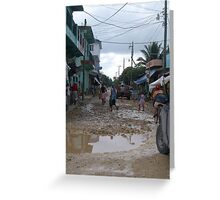 Guatemalan Village Greeting Card