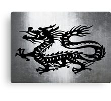 Vintage Metal Dragon Canvas Print