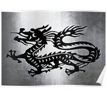 Vintage Metal Dragon Poster
