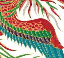 Asian Art Phoenix Sticker